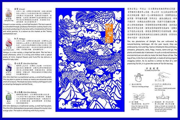 寶藍發稿轉JPG-OK-01.jpg
