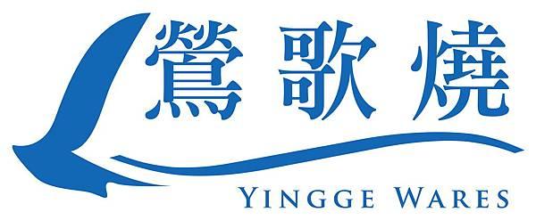 鶯歌燒註冊logo-01.減邊.jpg