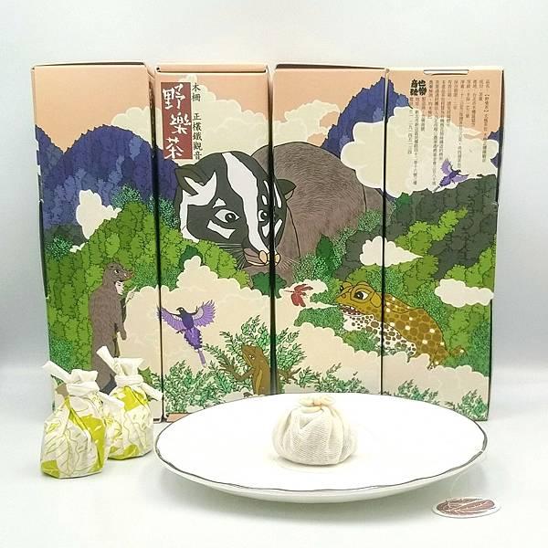 鐵觀音-外盒+茶包.JPG