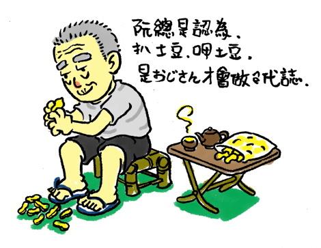 彩-2.jpg