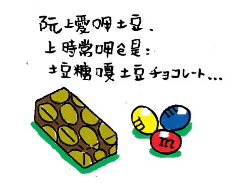 彩-1.jpg