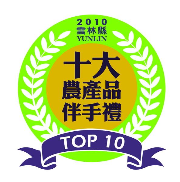 獎logo.jpg