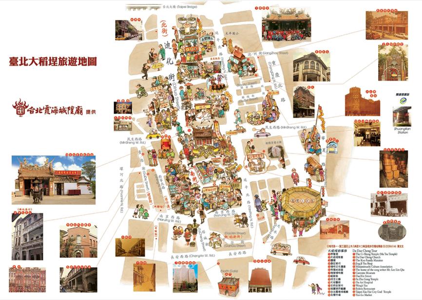 大稻埕旅遊地圖.jpg
