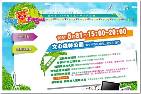 2014-05-18_11-33-58