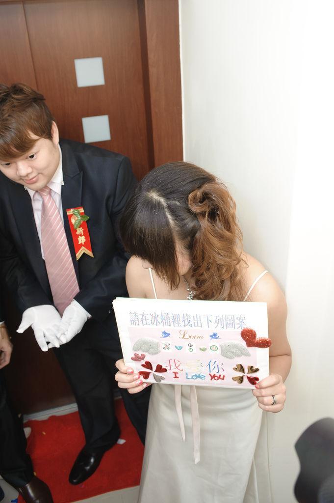 結婚紀錄-239