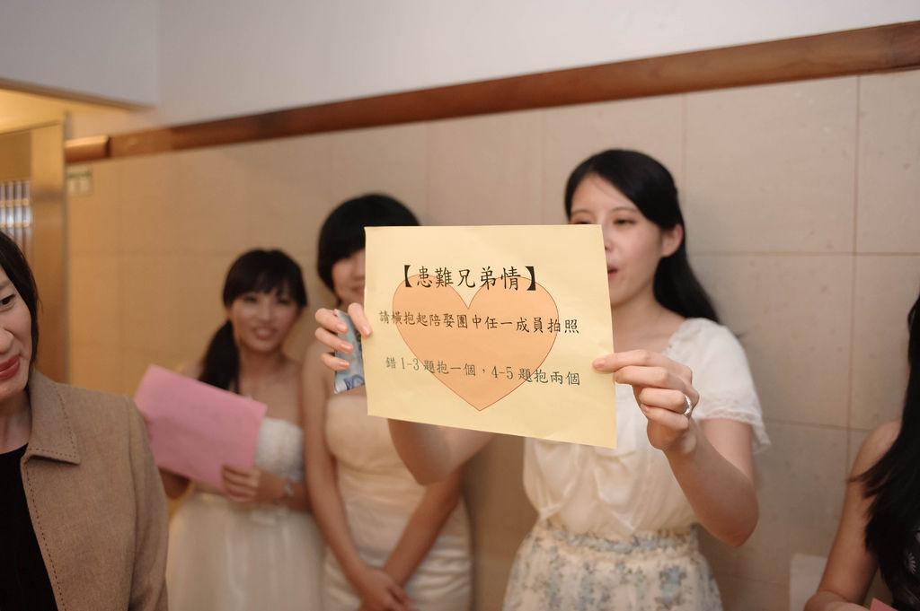 婚禮紀錄-182