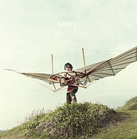 SPITZ / 渺小的生物