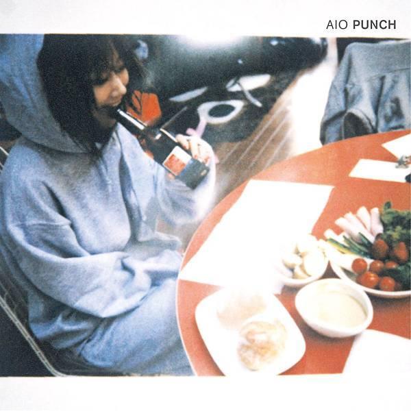 大塚愛 / AIO PUNCH