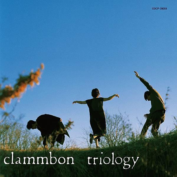 clammbon / triology