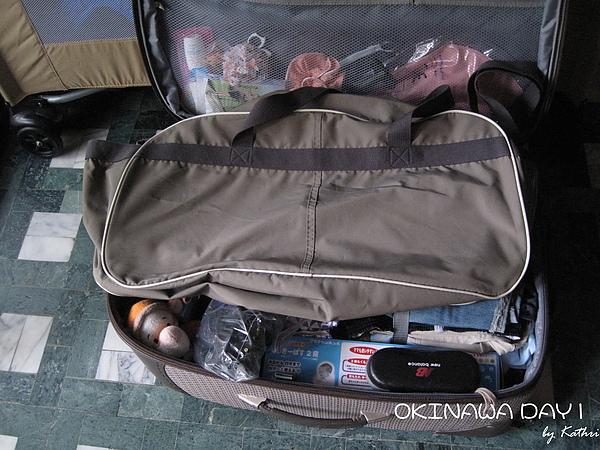Day1 我們的行李