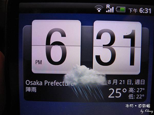遇到了下大雨的天.jpg