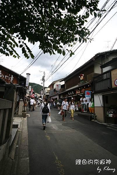 通往清水寺的街道.jpg
