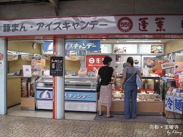 火車站內午餐.jpg