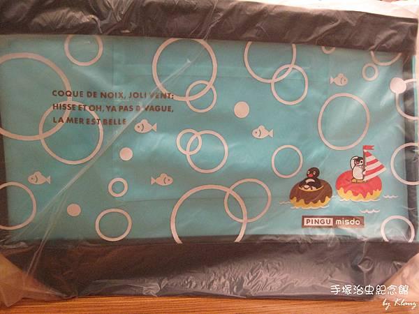 吃donut換來的贈品.jpg