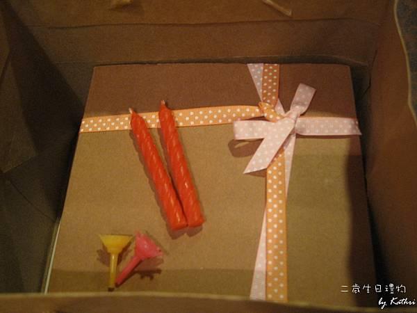 110903[1Y11M7D]媽媽做的生日蛋糕