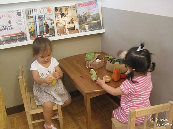 [1Y11M21D]好多玩具蔬果