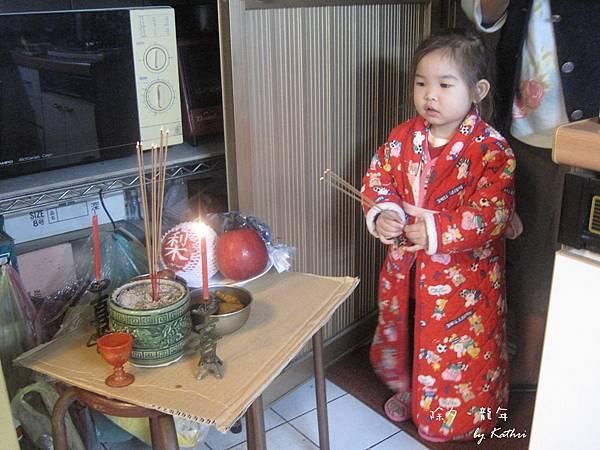 除夕‧龍年.jpg