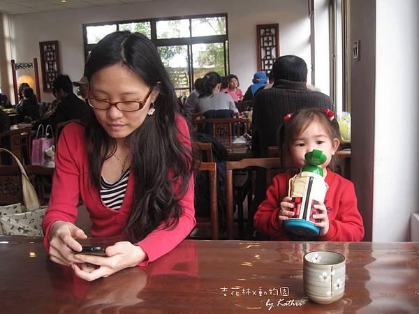 [2Y4M16D] 等吃午餐+打卡 XD