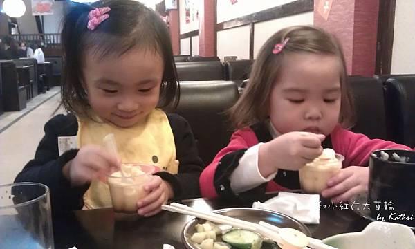 [2Y5M2D] 一起吃布丁
