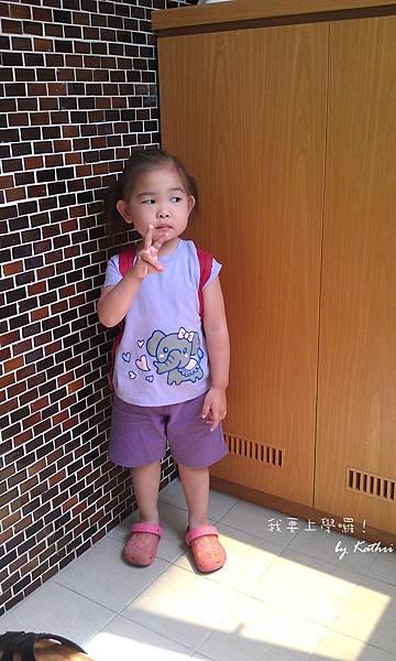 120507[2Y7M10D]上學第一天:I'm Purple!