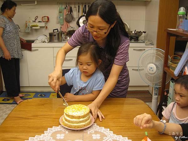 [2Y11M28D]三歲生日蛋糕