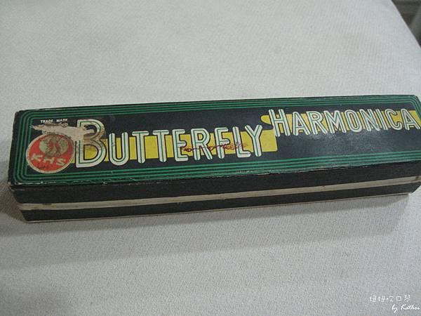 [3Y0M16D]這是馬麻的爺爺買給馬麻的口琴。