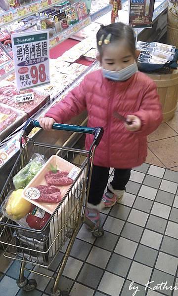 Karyn採買晚餐