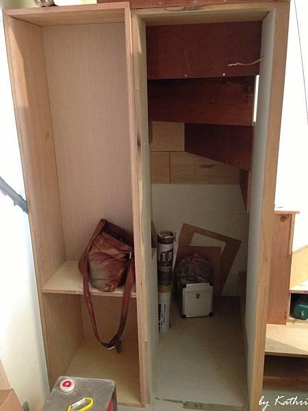 小儲藏室一