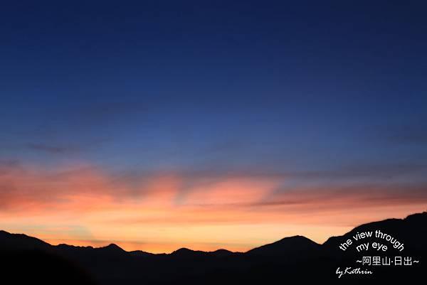 試拍之五 -染色的雲