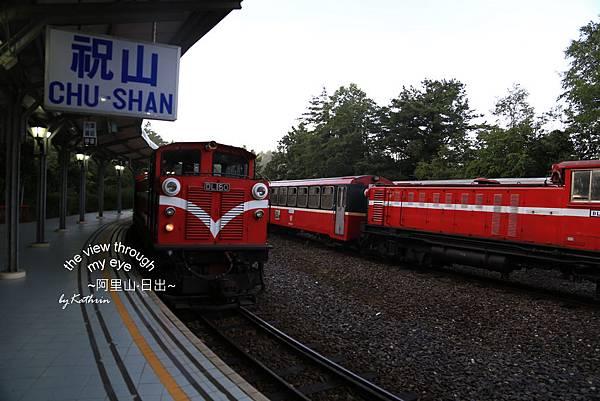 紅色的小火車