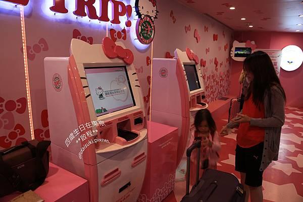 DAY1 Hello Kitty的自助check-in (妞妞要拍照).jpg
