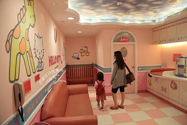 DAY1 Hello Kitty哺乳室.jpg