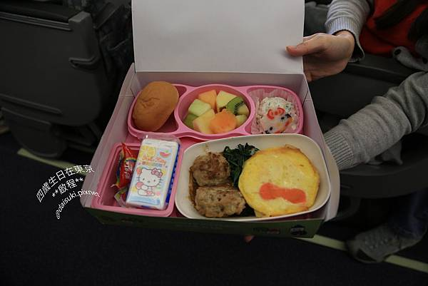 DAY1 Hello Kitty魚板、Hello Kitty哈密瓜、Hello Kitty蝴蝶結胡蘿蔔.jpg