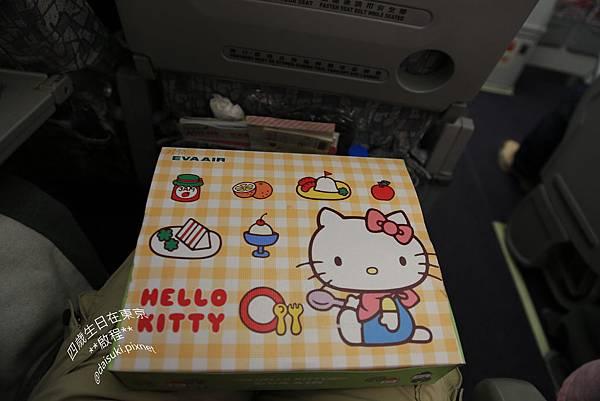 DAY1 Hello Kitty餐盒.jpg