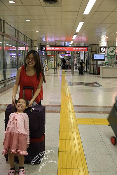 DAY1 我們在‧JR‧成田空港.jpg
