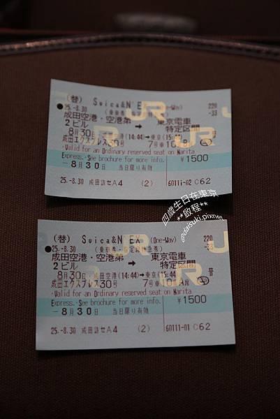 DAY1 Suica + N'EX.jpg