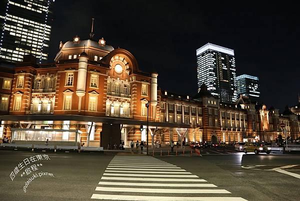 DAY1 東京車站.jpg