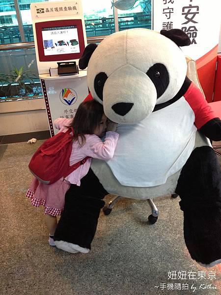 [3Y11M3D]讓我們熊抱吧!.jpg
