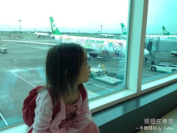[3Y11M3D]我和我的Hello Kitty飛機.jpg