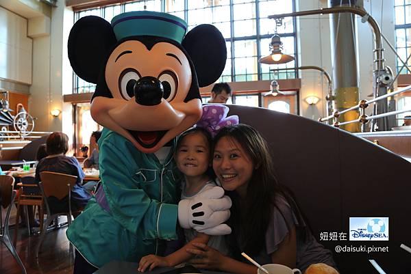 DAY3 Mickey