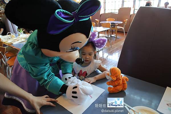DAY3 Minnie簽名