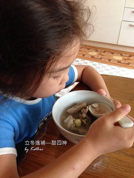 131107[4Y2M11D]立冬進補—甜甜四神湯.jpg
