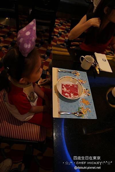 DAY4 打扮好等著跟Mickey, Minnie約會
