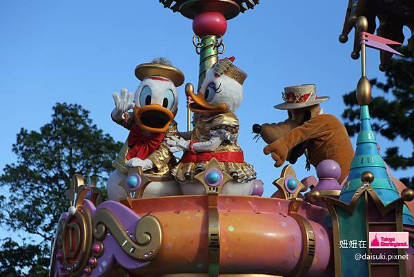 DAY4 Donald, Daisy 和可愛的Pluto.jpg