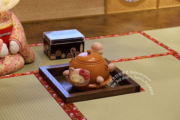DAY5 無敵可愛的茶壺.jpg