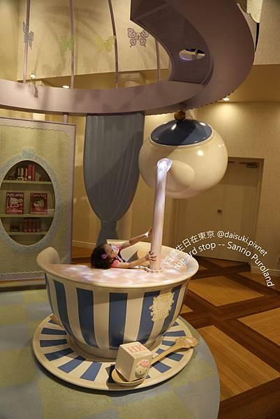 DAY5 妞妞泡在超大奶茶杯裡.jpg