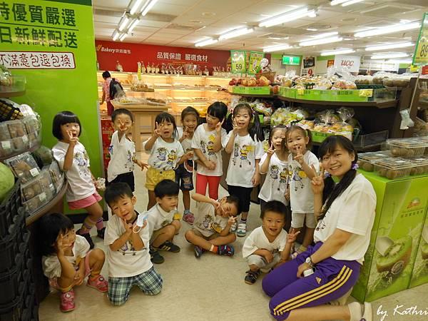 130924[陽光蔬果園-水果樂園]戶外教學 超級市場.JPG