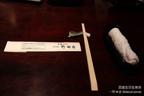 DAY5 可愛的筷架.jpg