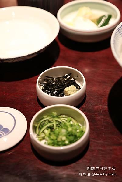 DAY5 茶泡飯的佐料.jpg