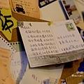IMG_2044x特別的小謝卡